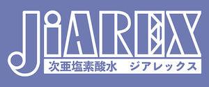 JiAREX(ジアレックス) - 株式会社グレー